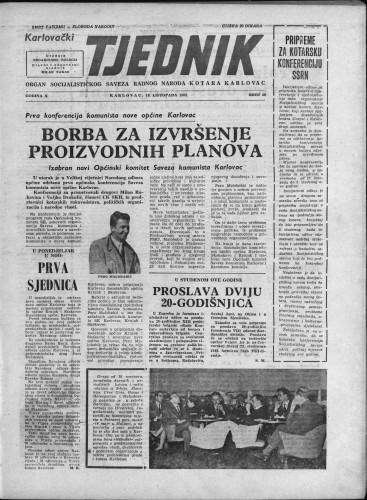 Karlovački tjednik: 1962 • 40