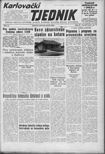 Karlovački tjednik: 1955 • 16