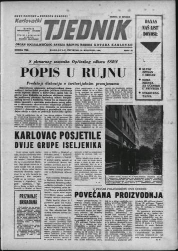 Karlovački tjednik: 1960 • 32