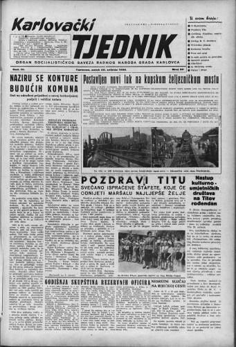 Karlovački tjednik: 1955 • 20