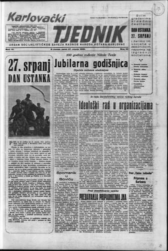 Karlovački tjednik: 1956 • 30