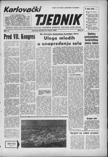 Karlovački tjednik: 1958 • 15