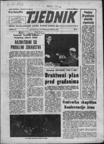 Karlovački tjednik: 1963 • 1