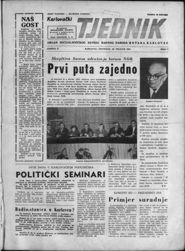 Karlovački tjednik: 1962 • 7