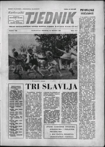 Karlovački tjednik: 1960 • 16
