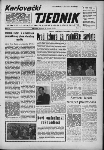 Karlovački tjednik: 1958 • 14
