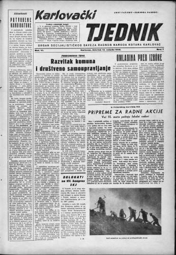 Karlovački tjednik: 1958 • 7