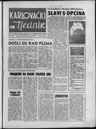Karlovački tjednik: 1968 • 36