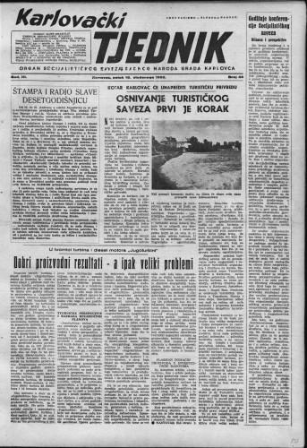 Karlovački tjednik: 1955 • 46