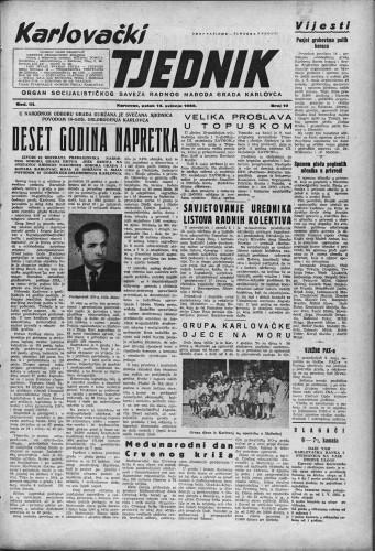 Karlovački tjednik: 1955 • 19