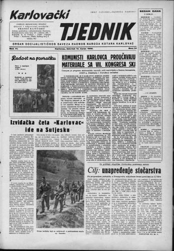Karlovački tjednik: 1958 • 24