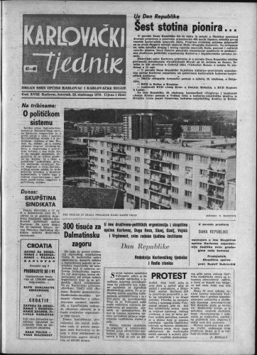 Karlovački tjednik: 1970 • 47