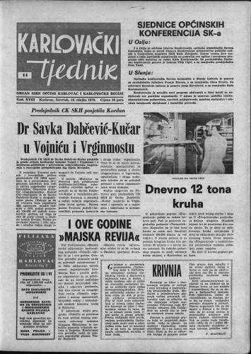 Karlovački tjednik: 1970 • 11