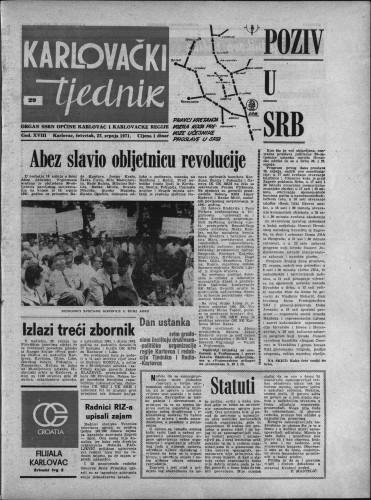 Karlovački tjednik: 1971 • 29