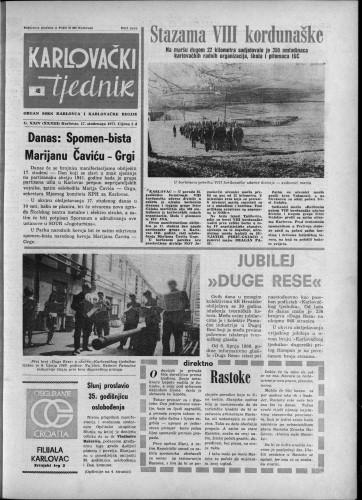 Karlovački tjednik: 1977 • 46