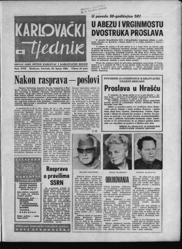 Karlovački tjednik: 1969 • 25