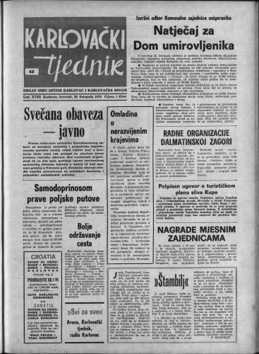 Karlovački tjednik: 1970 • 43