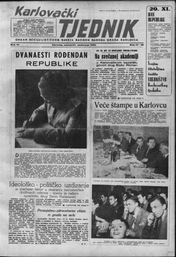 Karlovački tjednik: 1955 • 47