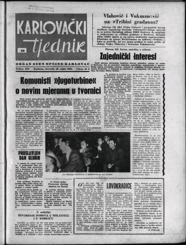 Karlovački tjednik: 1965 • 39