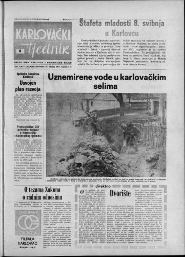 Karlovački tjednik: 1977 • 12