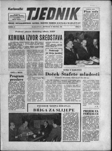 Karlovački tjednik: 1962 • 15