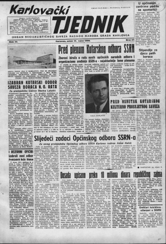 Karlovački tjednik: 1955 • 37