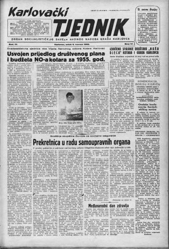 Karlovački tjednik: 1955 • 14