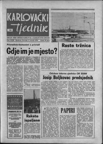 Karlovački tjednik: 1970 • 13