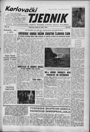 Karlovački tjednik: 1955 • 25