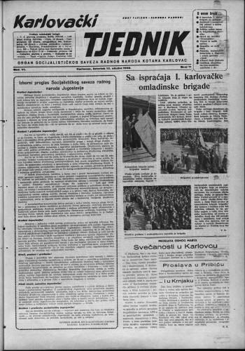 Karlovački tjednik: 1958 • 11