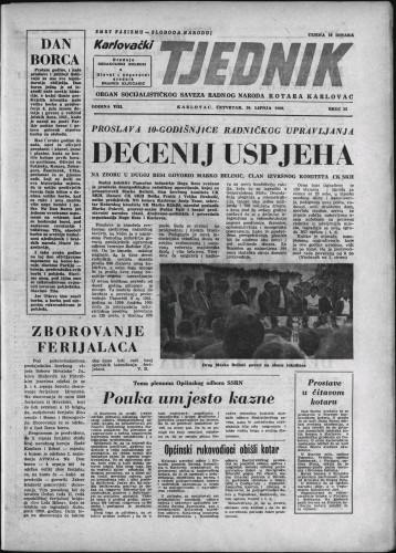 Karlovački tjednik: 1960 • 25
