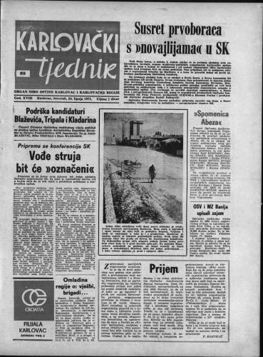 Karlovački tjednik: 1971 • 25