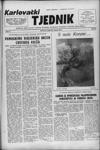 Karlovački tjednik: 1954 • 13