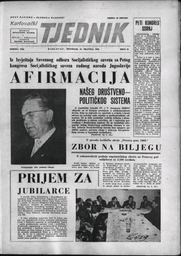 Karlovački tjednik: 1960 • 15