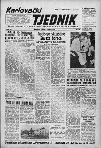 Karlovački tjednik: 1955 • 5
