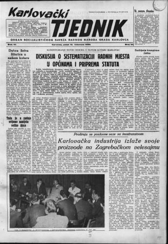 Karlovački tjednik: 1955 • 33