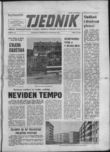 Karlovački tjednik: 1963 • 32