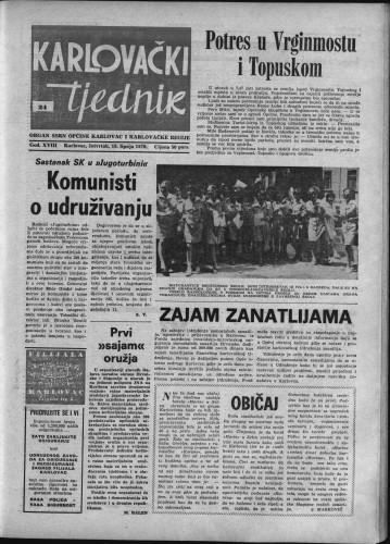 Karlovački tjednik: 1970 • 24