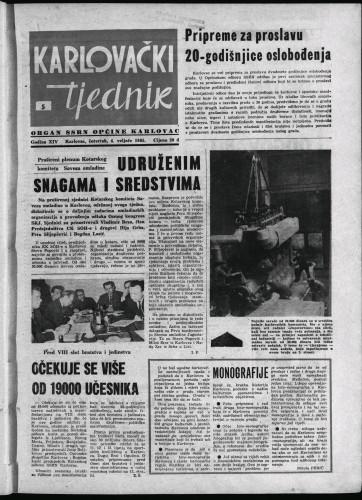 Karlovački tjednik: 1965 • 5