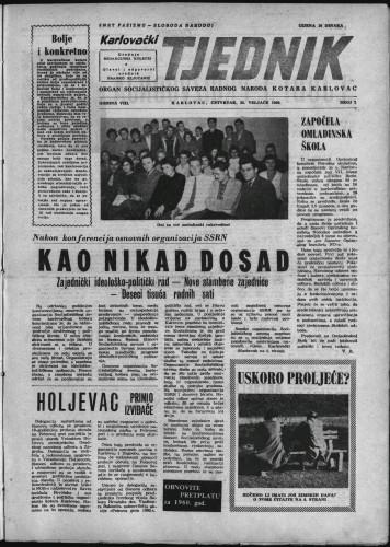 Karlovački tjednik: 1960 • 7