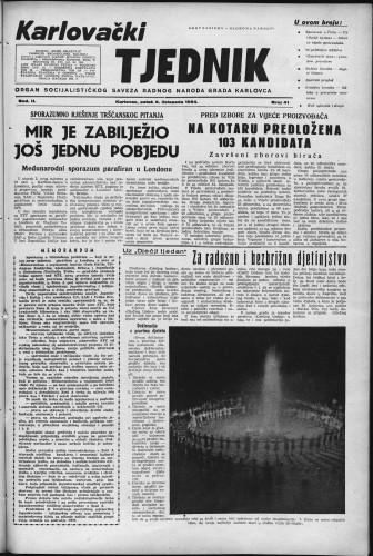 Karlovački tjednik: 1954 • 41