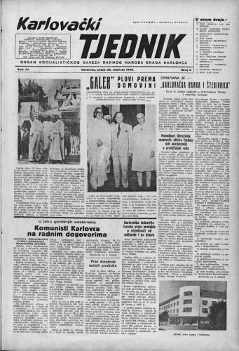 Karlovački tjednik: 1955 • 4
