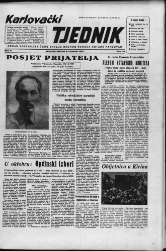 Karlovački tjednik: 1957 • 32