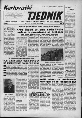 Karlovački tjednik: 1958 • 25