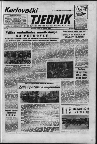 Karlovački tjednik: 1956 • 20