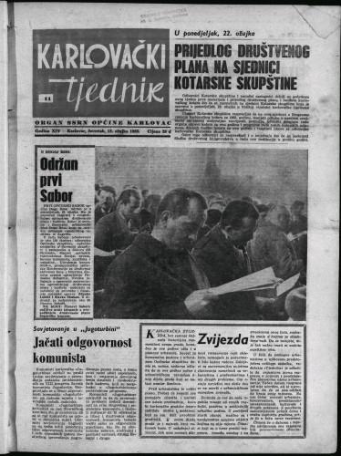 Karlovački tjednik: 1965 • 11