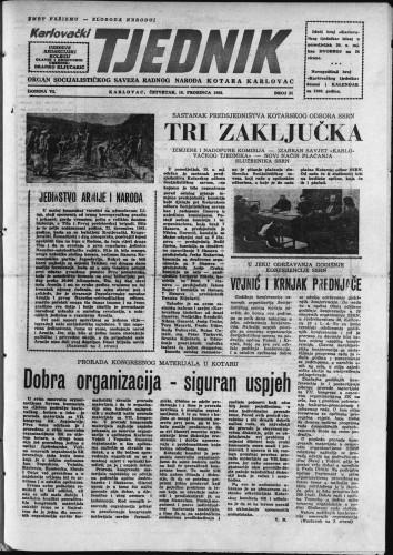Karlovački tjednik: 1958 • 51