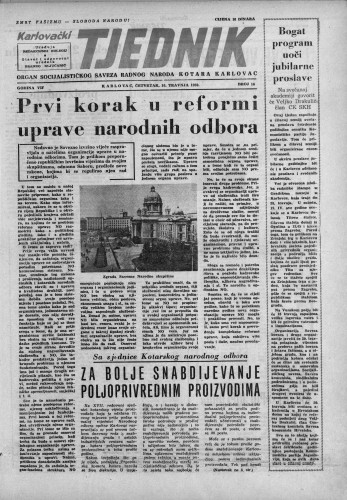 Karlovački tjednik: 1959 • 16
