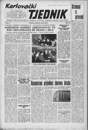 Karlovački tjednik: 1955 • 12