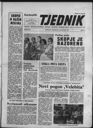 Karlovački tjednik: 1963 • 29